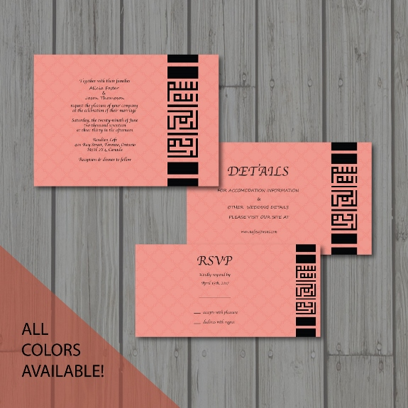 Kufic Calligraphy Invitation Suite - Vertical available for purchase on my Etsy shop